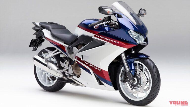 Honda: nel 2023 una nuova VFR?
